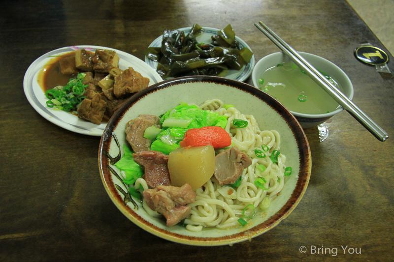 【高雄鹽埕美食】陳家豬肉麵 → 好吃的香辣豬肉麵