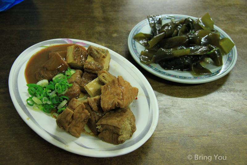 陳家豬肉麵