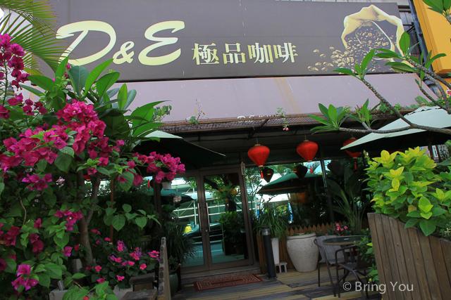 高雄美食咖啡廳
