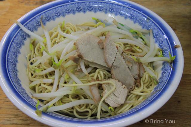 【高雄鹽埕美食】樂卡咪長腳麵 :超過一甲子的古早味美食