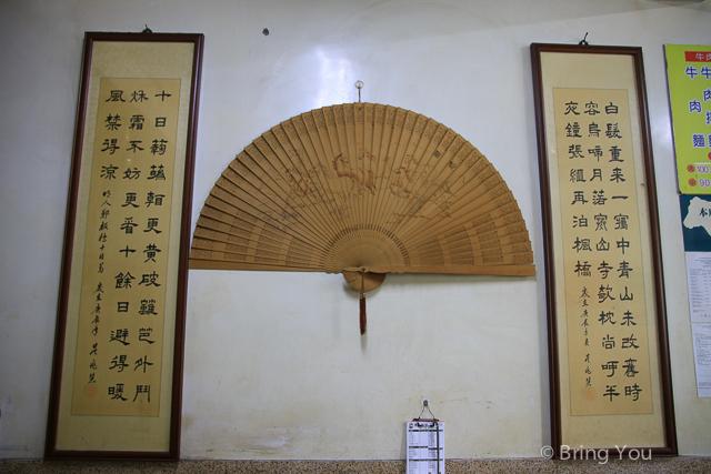 高雄美食橋頭洪家牛肉麵-8