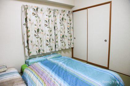 【大阪便宜住宿】購物天堂心齋橋附近 → 多明哥之家