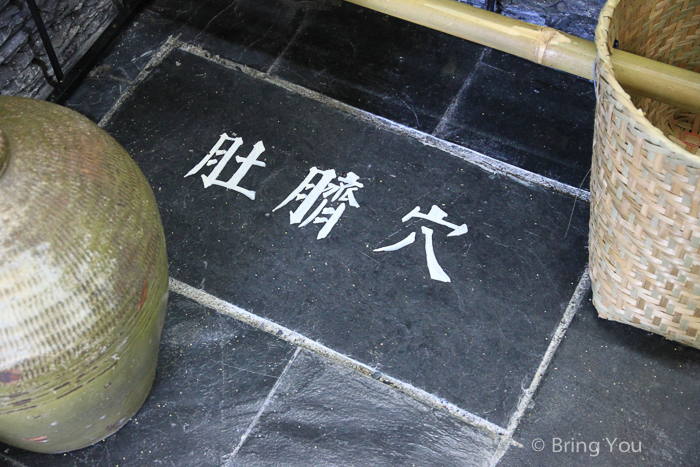 【屏東泰武鄉景點】吾拉魯滋部落咖啡產業館:體驗手烘咖啡、排灣族的石板家屋