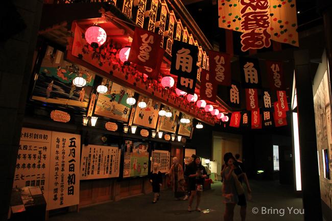 【大阪城公園附近景點】大阪歷史博物館,好玩的博物館之旅(大阪周遊卡免費入場)