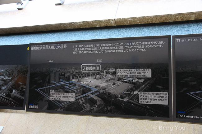 大阪歷史博物館-6