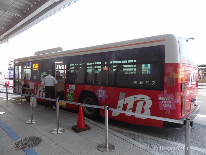 樂桃航空-12