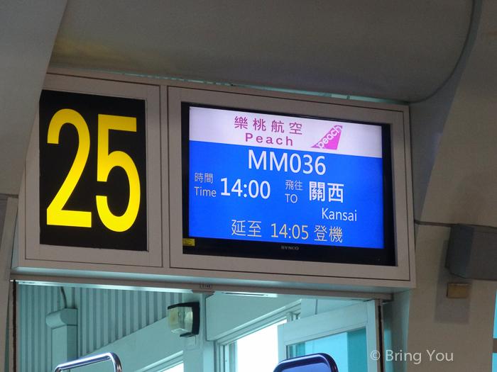 樂桃航空-3
