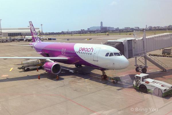 【樂桃航空】高雄飛大阪經驗談&行李問題&搭機流程
