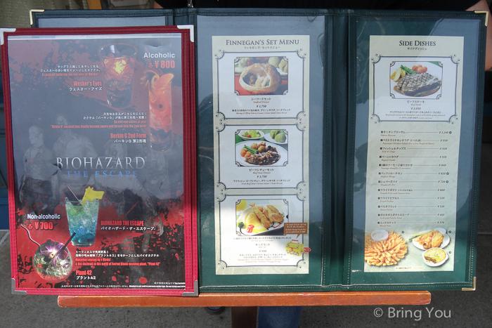 環球影城餐廳-2