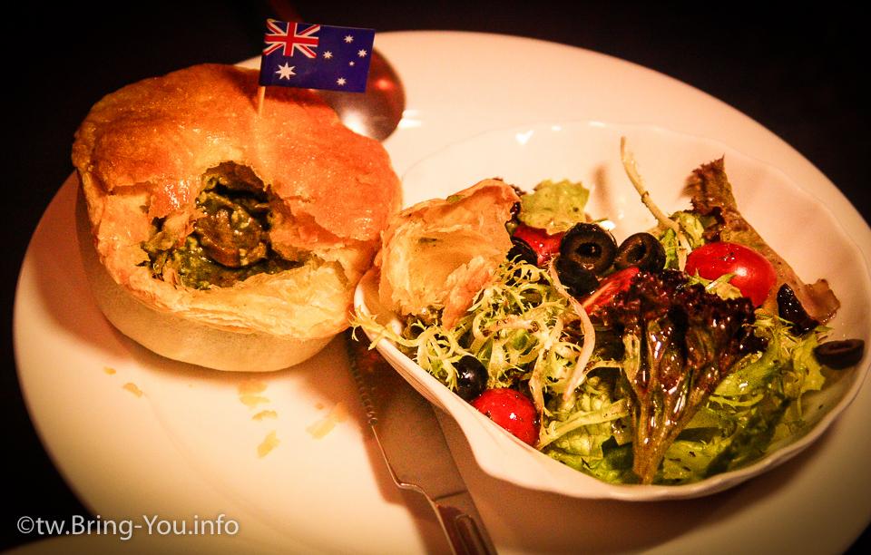【高雄異國料理】今天我也當澳客→老澳廚房
