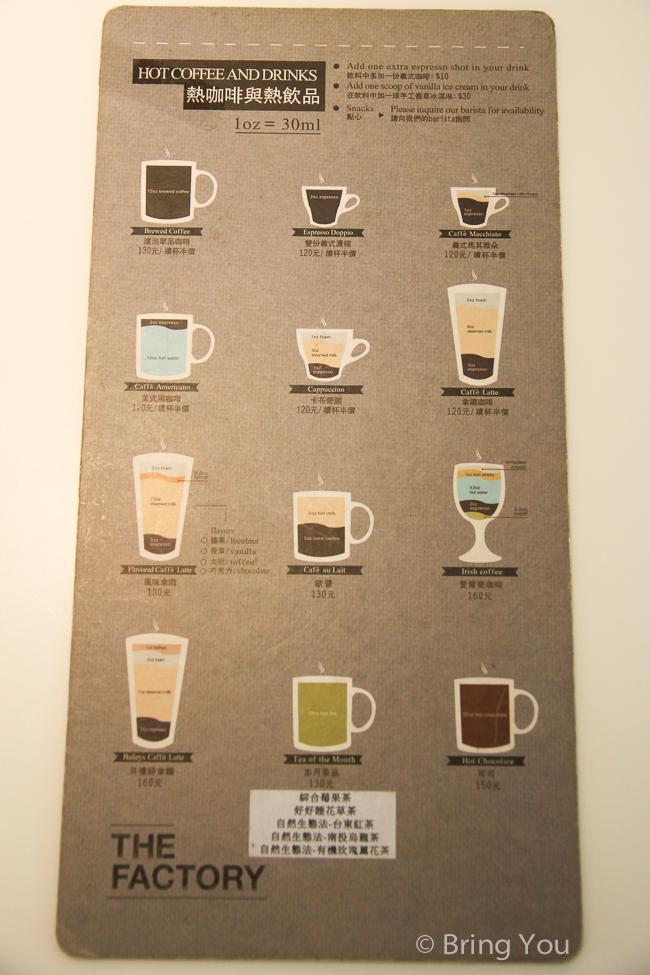 mojocoffee-2