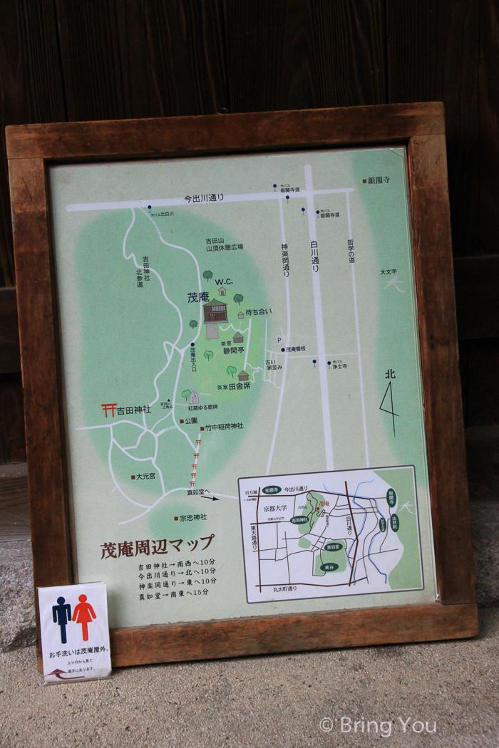 京都大學咖啡廳-2