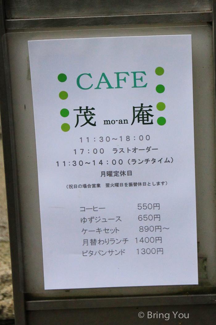 京都大學咖啡廳-3