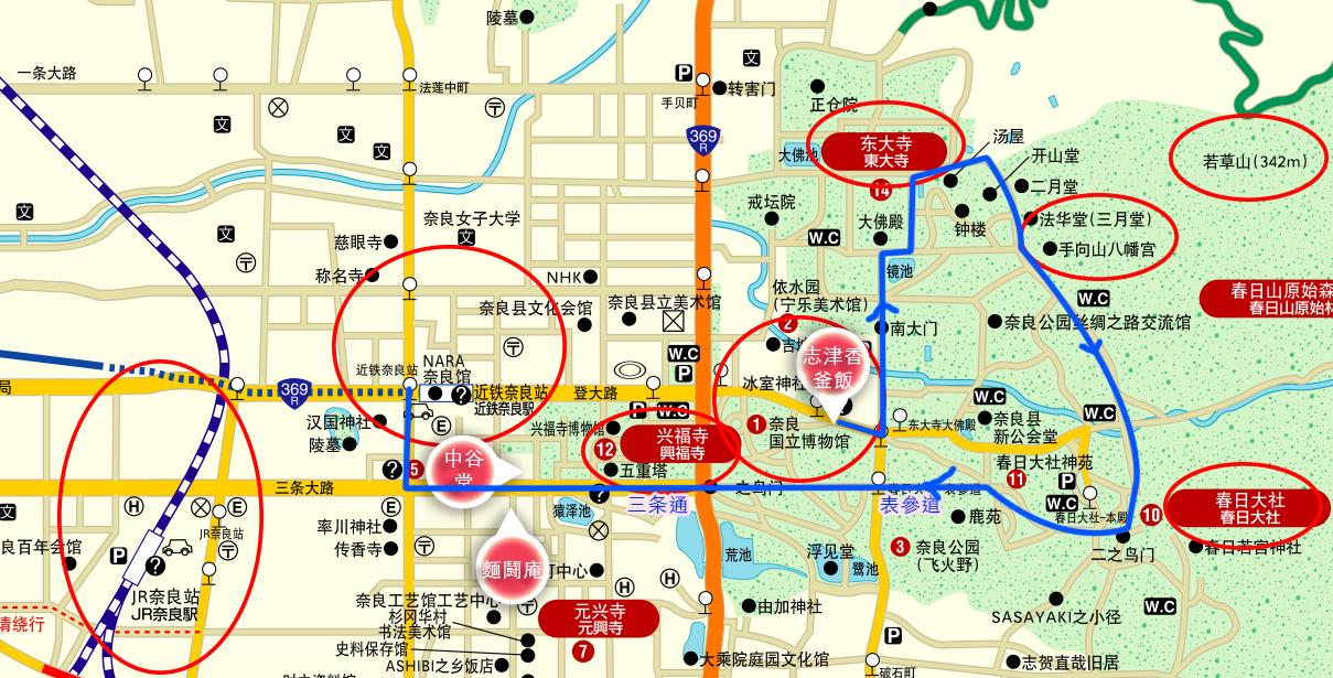奈良旅遊地圖
