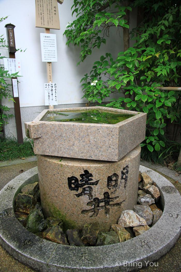 晴明神社-10