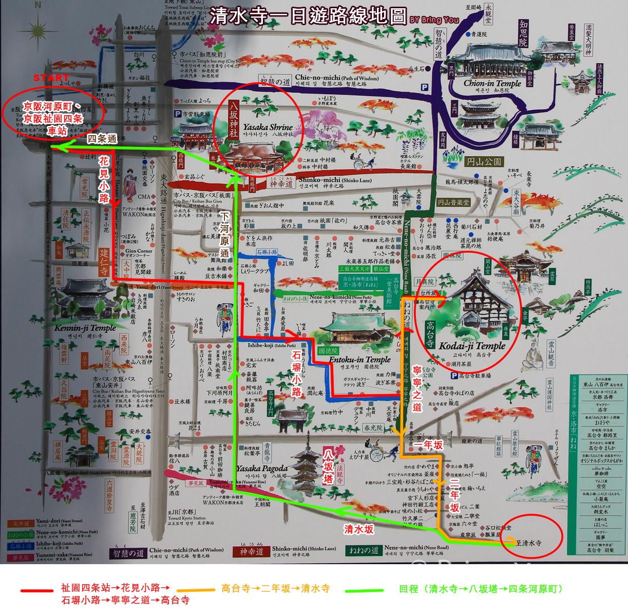 清水寺一日遊地圖