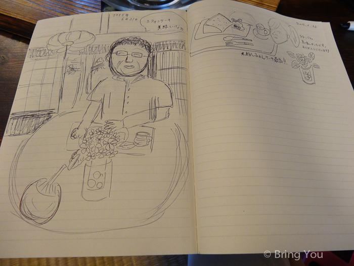 美山彩花咖啡廳-11