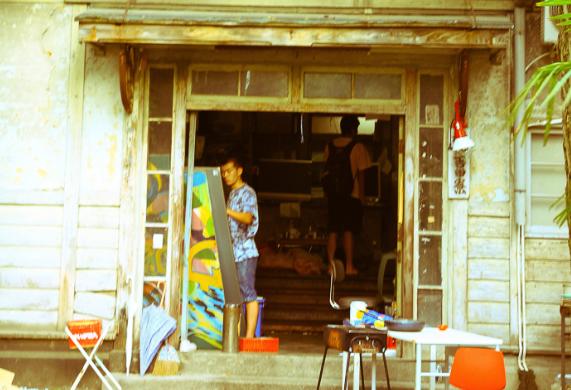 【京都大學見聞錄】吉田寮:日本最古老的廢墟學生宿舍