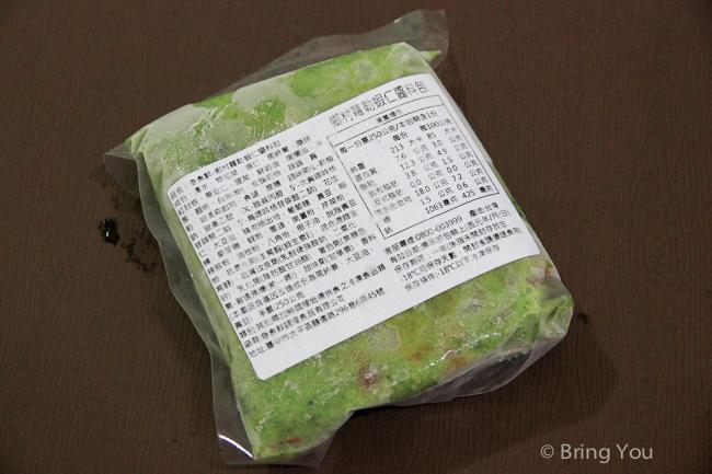 麗田烘焙-12