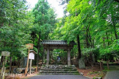 【京都美山景點】常照皇寺