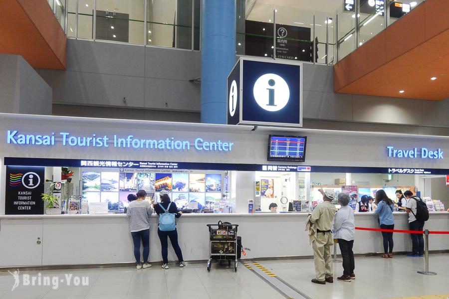 【關西機場】關西觀光情報中心(KTIC),下飛機買完關西交通優惠票券攻略(KAA已收)