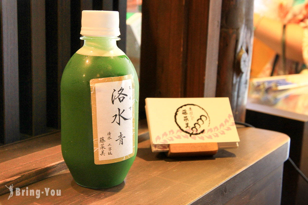 藤菜美洛水