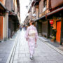 A Planning Guide to Gion: Kyoto's Geisha Entertainment District