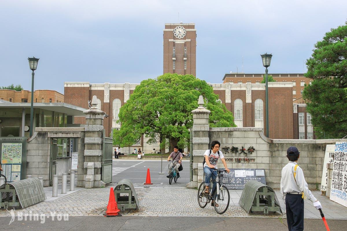 京都大學見聞錄:走訪重視創造力、學風開放的日本大學,食堂用餐、超酷拉拉隊、跳繩隊