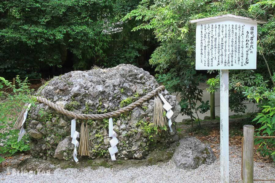 京都下鴨神社