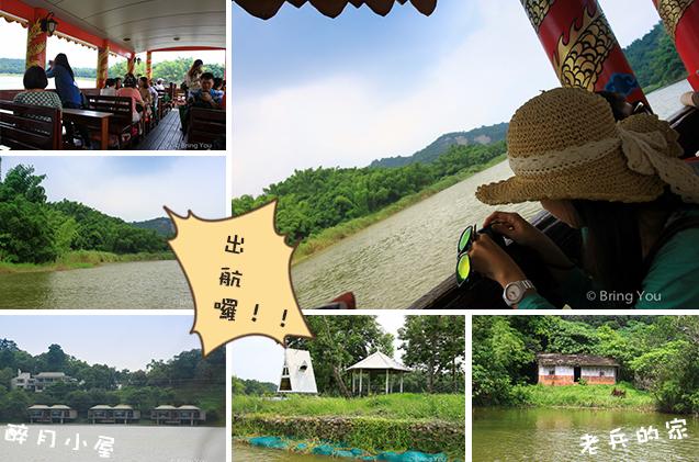 台南旅遊江南度假村1