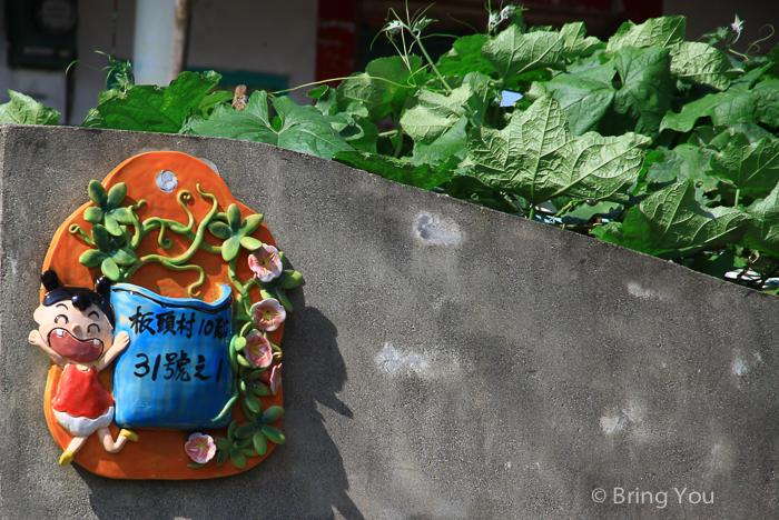板陶窯-18