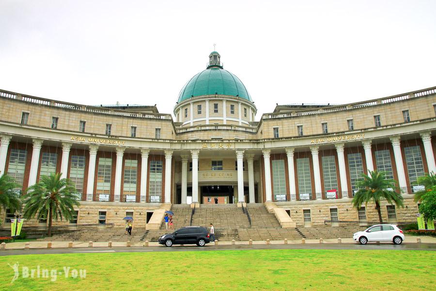 【台中霧峰】亞洲大學,超美婚紗攝影景點!有如歐式皇宮般的學校