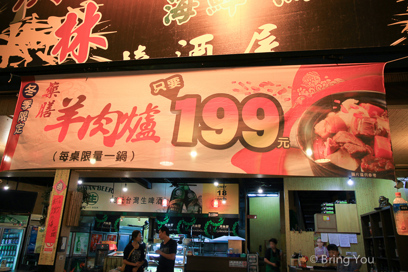 廣林燒烤a-3