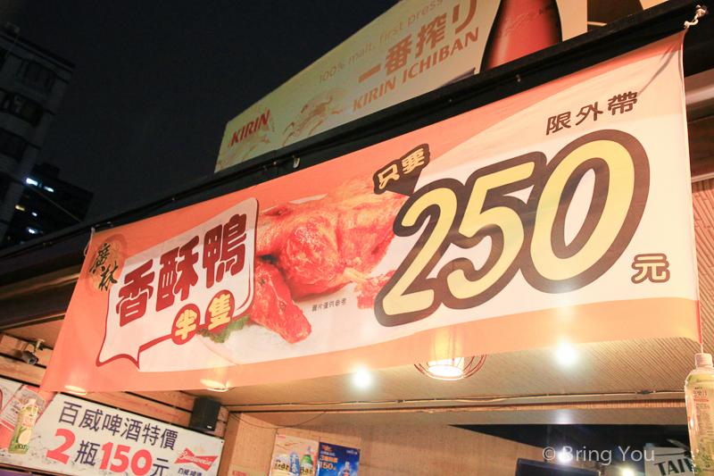 廣林燒烤a-4