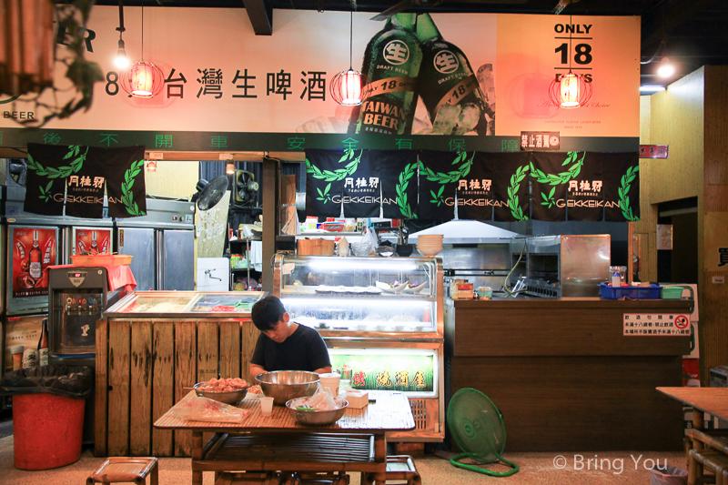 廣林燒烤a-5