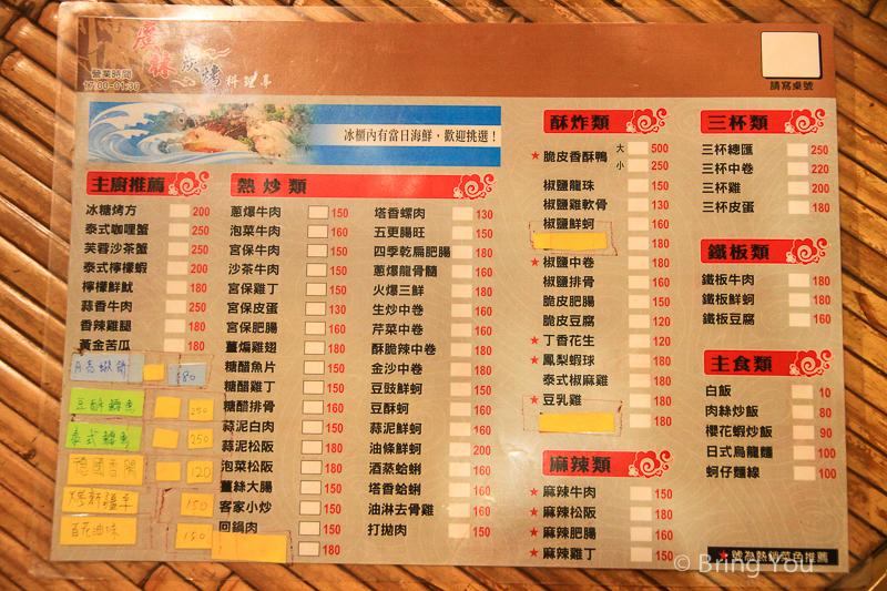 廣林燒烤a-7