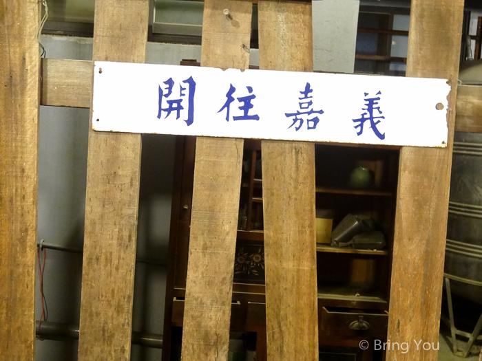 驛站食堂-31