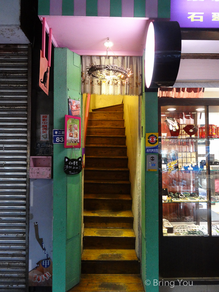 基隆咖啡廳-32
