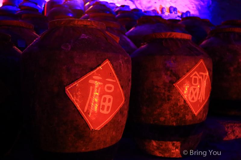 丹泉洞天酒海景區-15