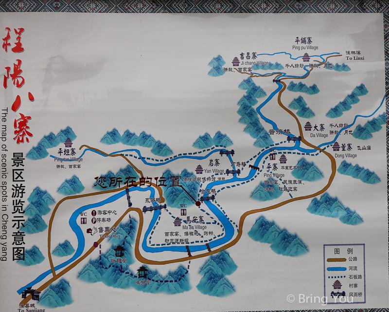 程陽八寨景區-31