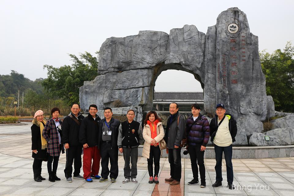 香橋岩溶國家地質公園-2
