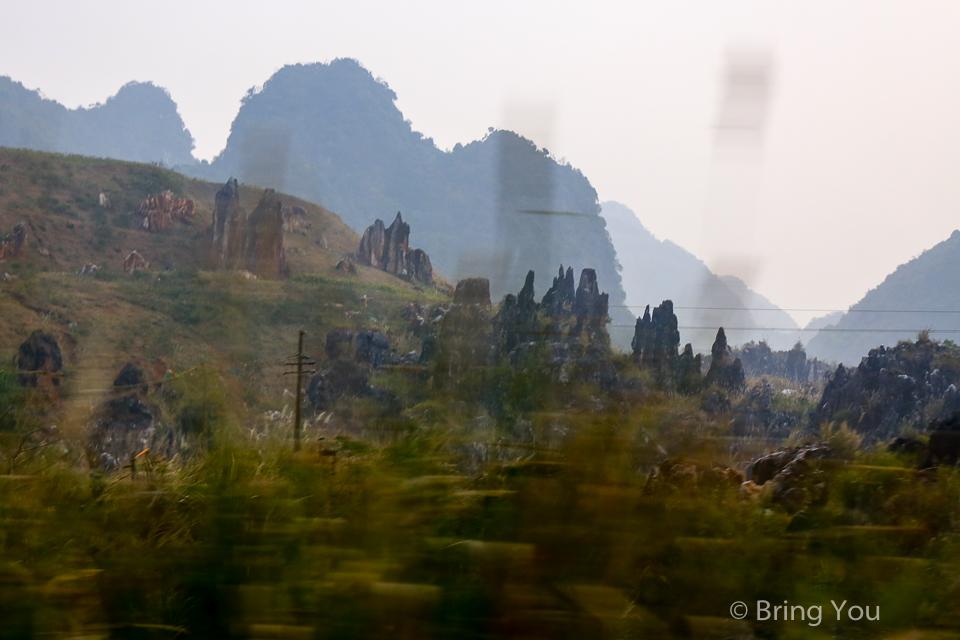 香橋岩溶國家地質公園