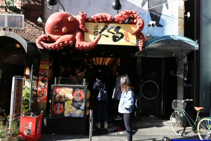 【道頓堀必吃美食】たこ家道頓堀くくる,食尚玩家介紹的好吃大阪明石燒