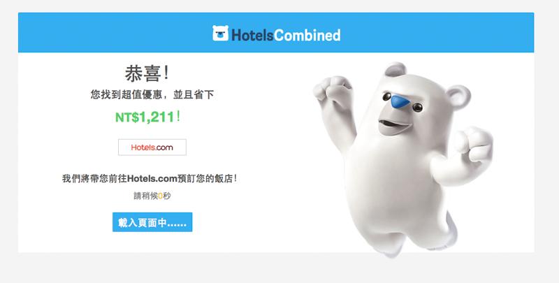 hotelcombined-10