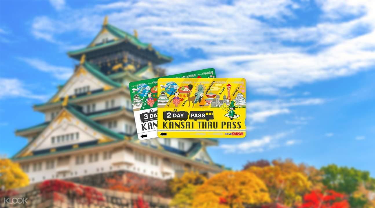 【關西交通票券】怎麼用關西周遊卡(KTP)免費玩遍京都大阪櫻花景點(行程建議)