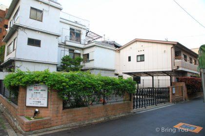 【大阪便宜民宿】我的大阪生活,小百合民宿(社區寧靜、日式風情、東西便宜、近車站)