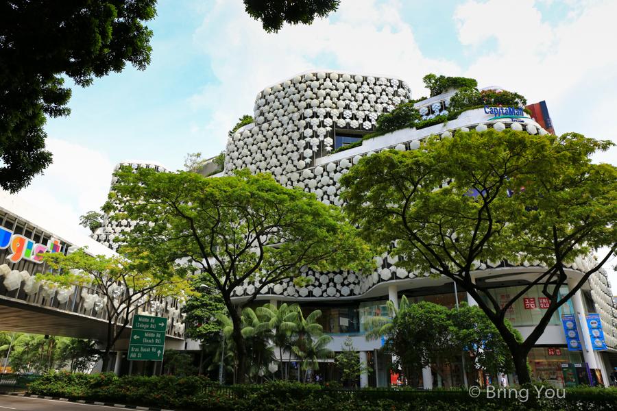 【新加坡】地鐵武吉士站景點半日遊行程:白沙浮購物廣場美食、購物攻略