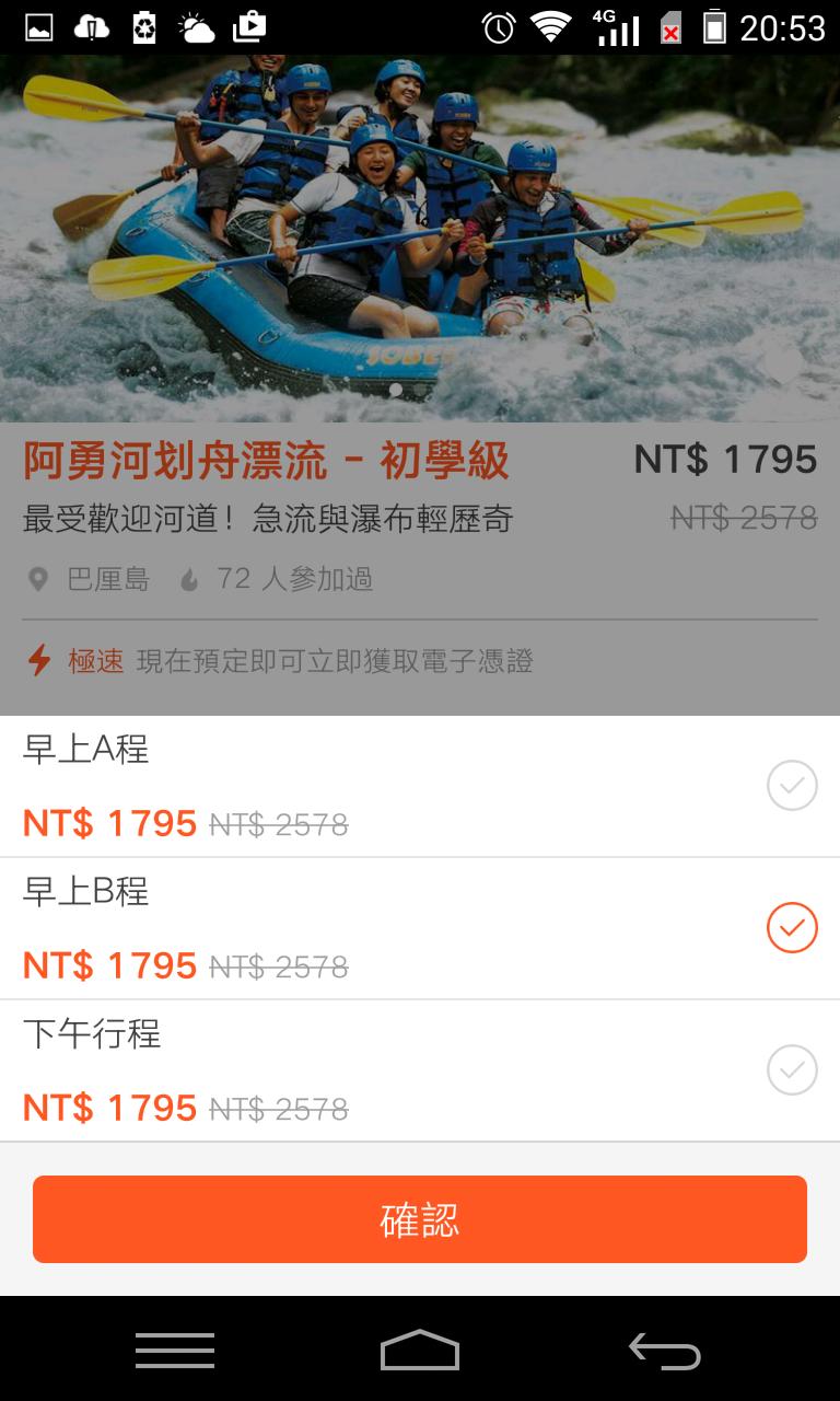 Screenshot_2016-06-01-20-53-16
