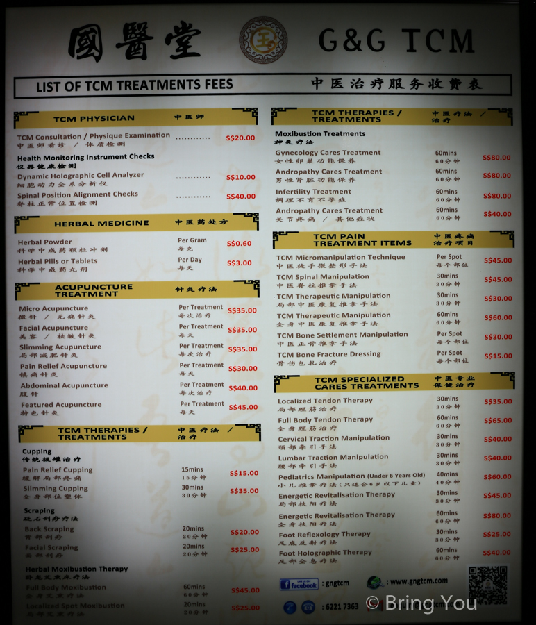 chinatown-17