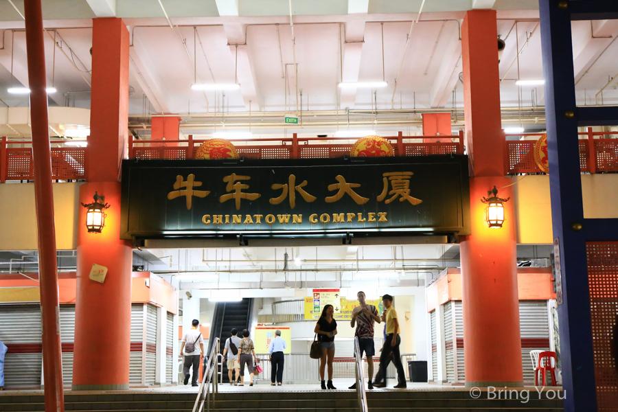 chinatown-24